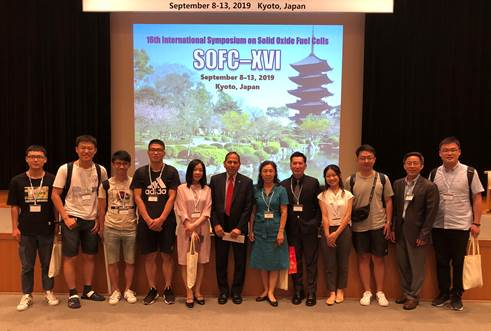 16th International Symposium on Solid Oxide Fuel Cells