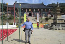 Haeinsa Temple in South Korea