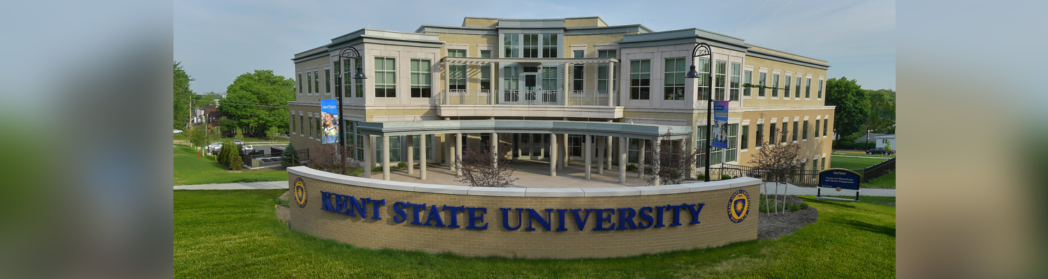 Kent State University's Center for Philanthropy and Alumni Engagement, home of the Division of Philanthropy and Alumni Engagement