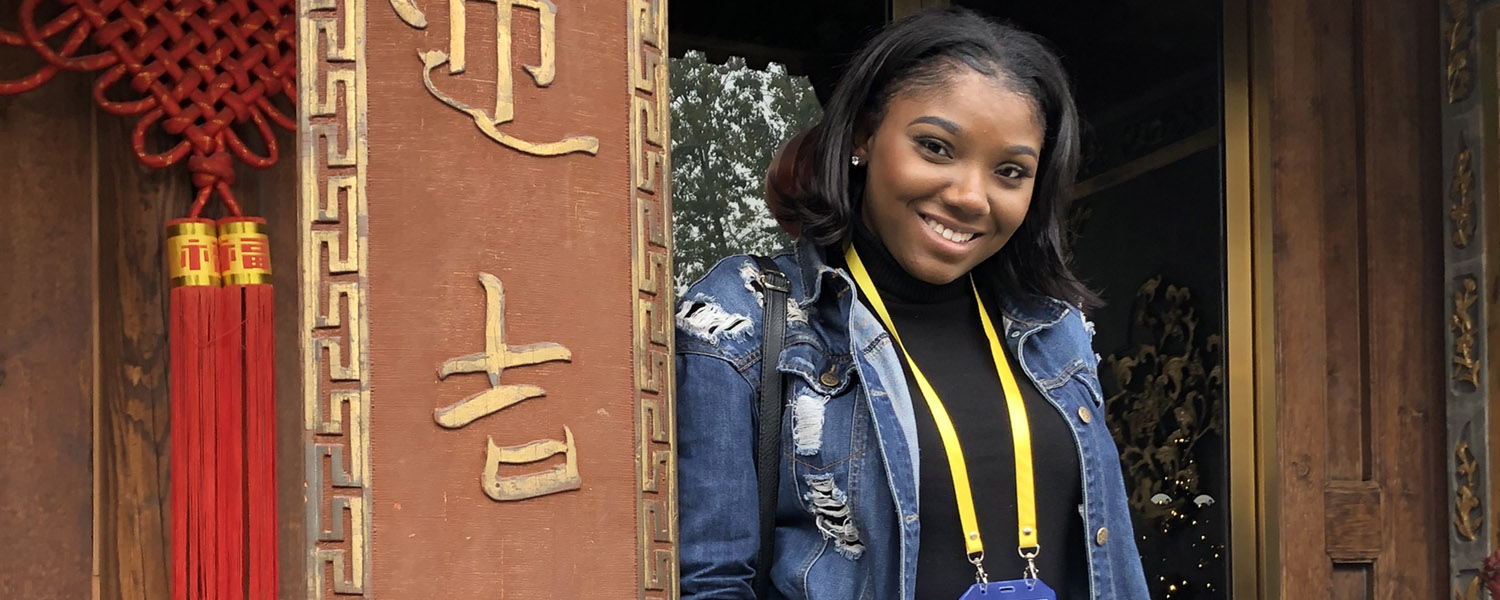Kent State Senior Journalism Major Christiana Ford travels to China with the National Association of Black Journalists