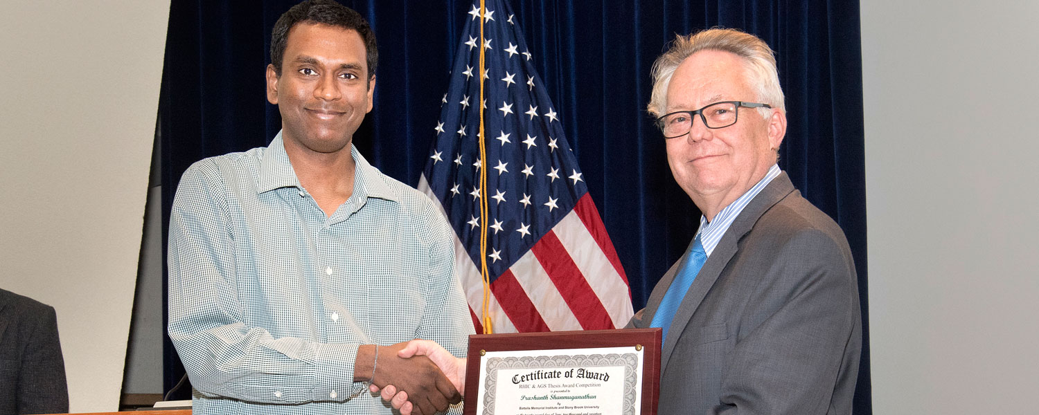 Prashanth Shanmuganathan receive a prestigious award from the Brookhaven National Laboratory.