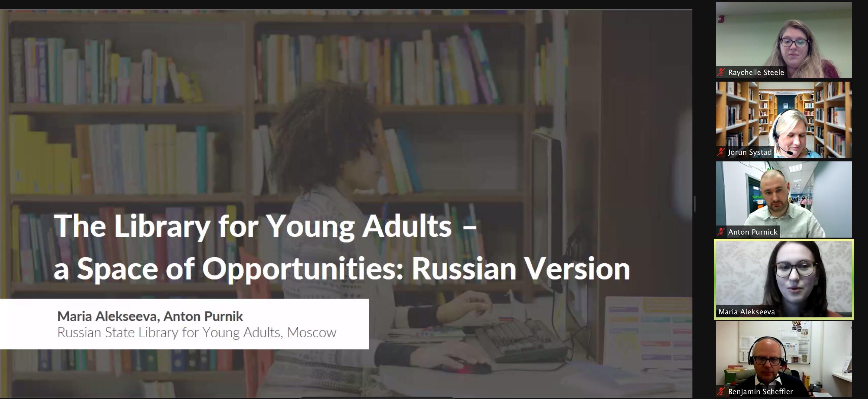 ALA Student Org's International Webinar