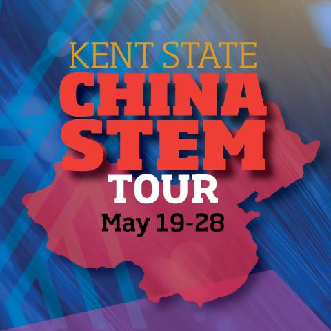 KSU China Stem Tour