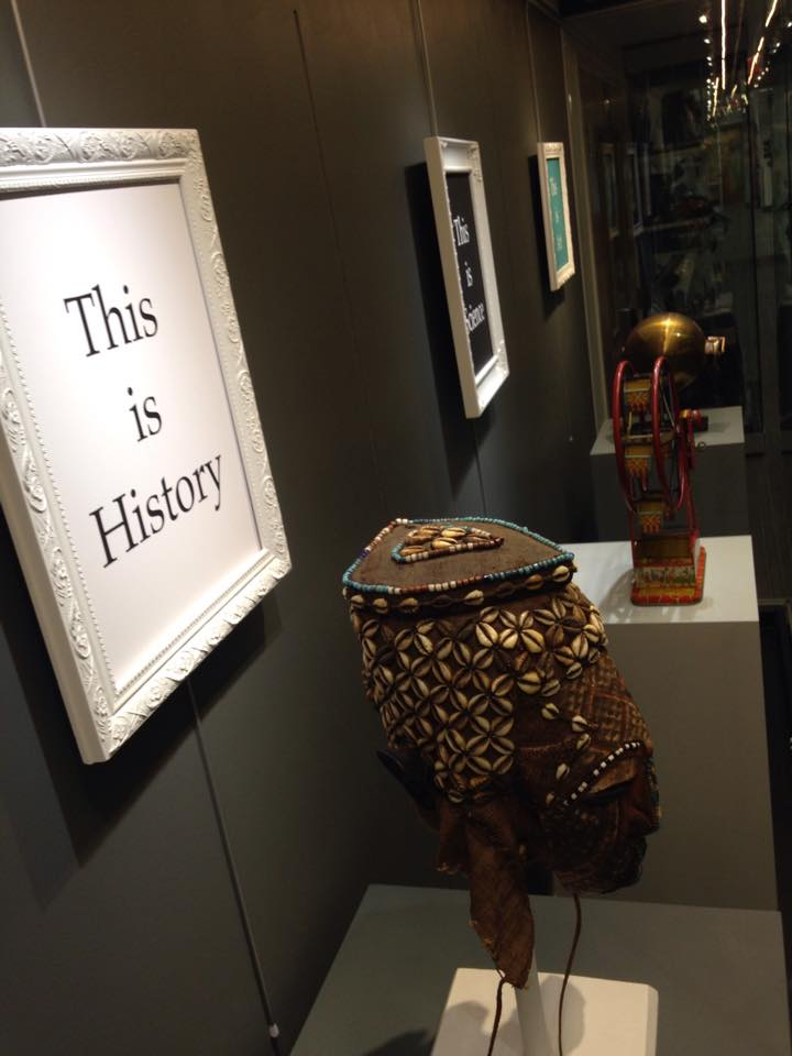 Museality Exhibit