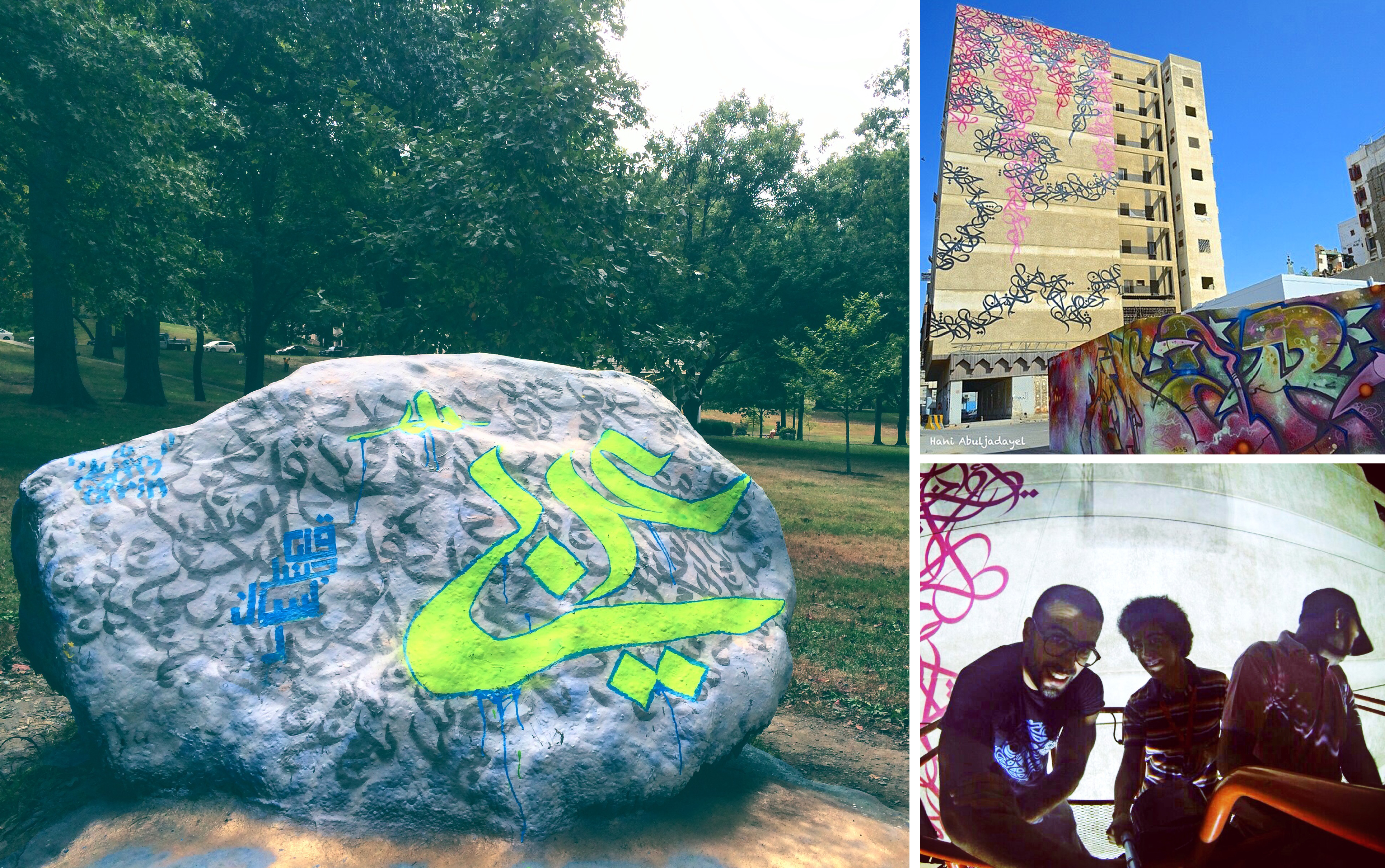 "Left: Abdullah Samarin's calligraphy on Kent State's rock. Right: Samarin won a competition to help French-Tunisian artist eL Seed paint the mural ""Poetic Ballad"" (inspired by the poetry of a young Saudi Arabian poet) in the Old Town of Jeddah. The mural combines graffiti with traditional Arabic calligraphy and was created to change attitudes towards intolerance and extremism."