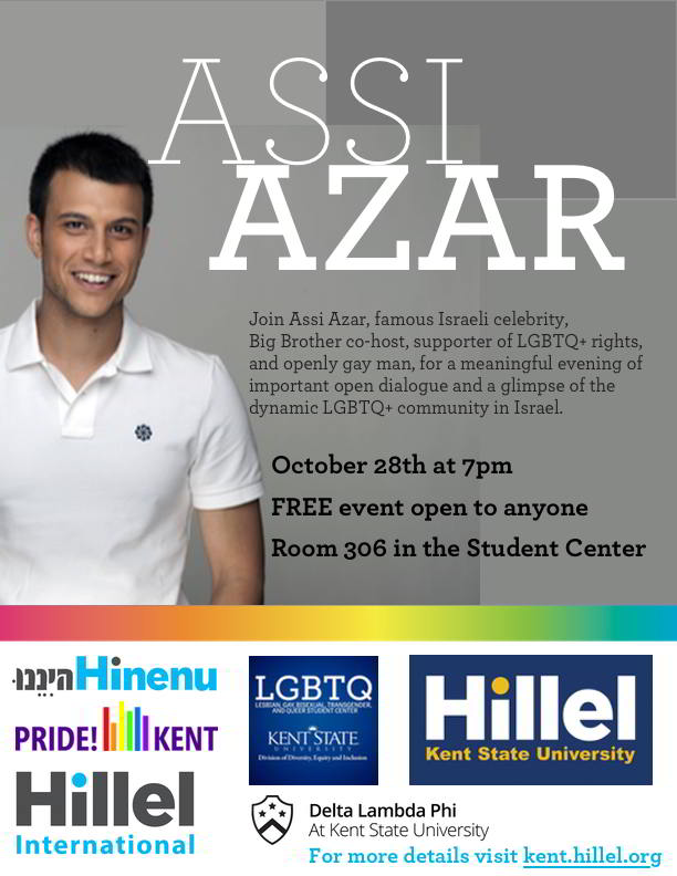 Assi Azar Event Poster