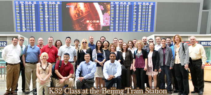 K32 Class at the Beijing Train Station