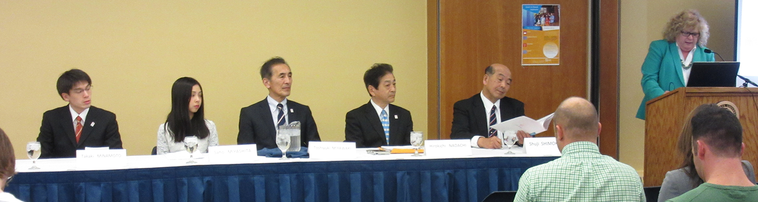 "Panelists for the ""Walk in U.S., Talk on Japan Forum"