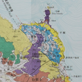 Senzaki Geological Survey of Japan, 2005