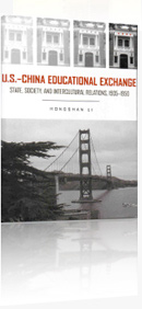 U.S.- China Educational Exchange: State, Society, and Intercultural Relations, 1905-1950