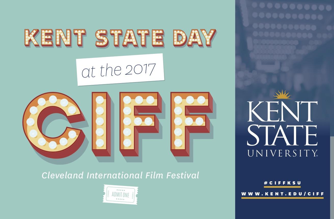 2017 Film Festival
