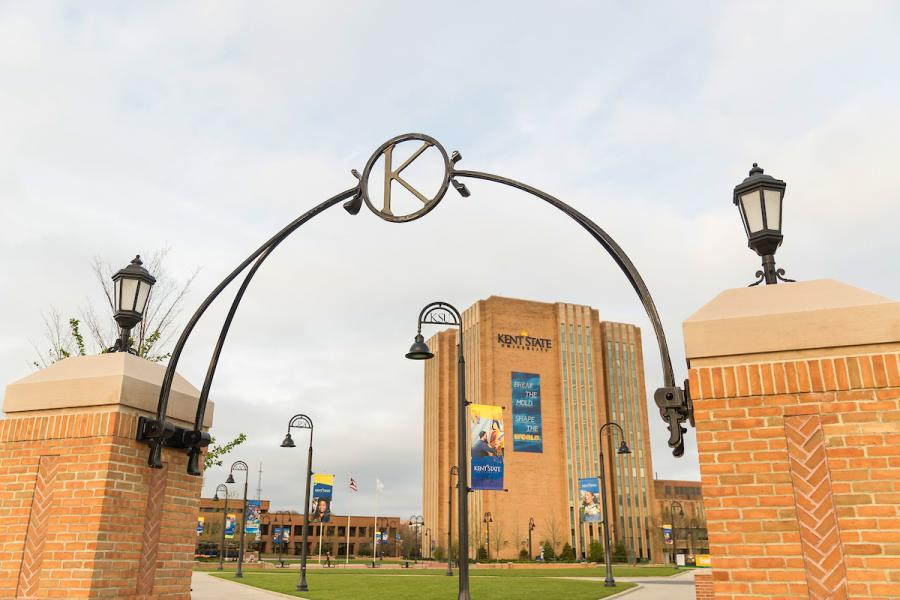 The K arch sits just outside of the Student Green