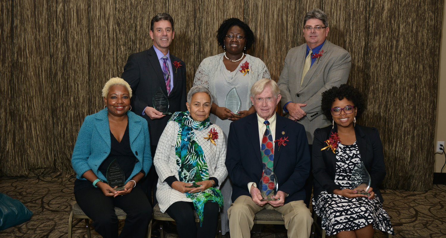 2016 Hall of Fame Awards Ceremony