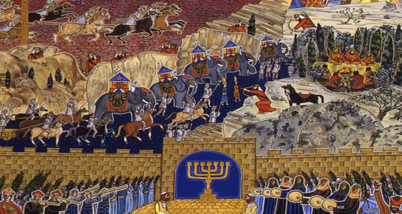 The Hanukkah Story
