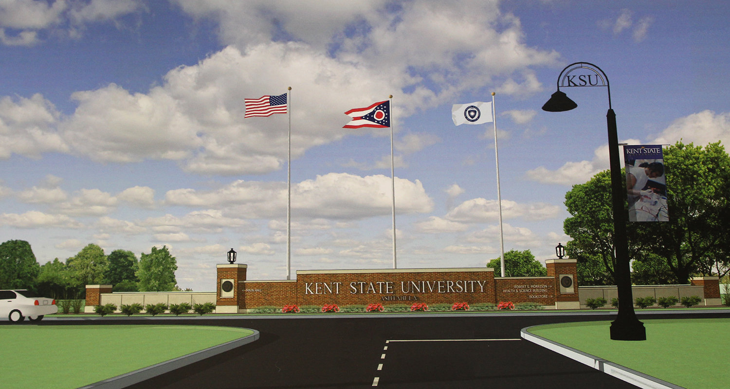 Artist rendering of the new entrance for the Kent State Ashtabula campus