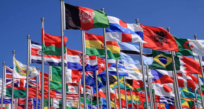 List of International Partners