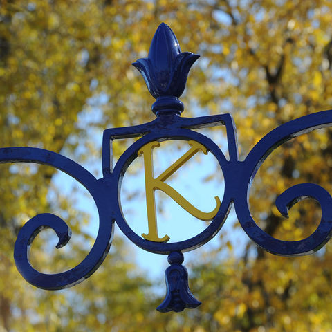 """K"" gate on campus"