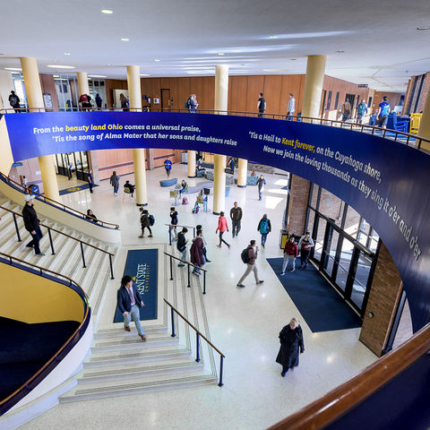 Inside the Kent Student Center