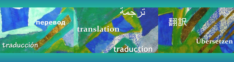 Translation displayed in several languages