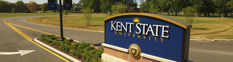 New entrance to campus at Kent State Ashtabula