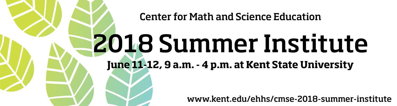 2018 Summer Institute