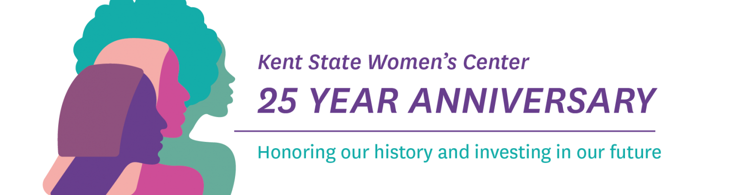 25th Anniversary Logo with 3 women's profiles in bright colors