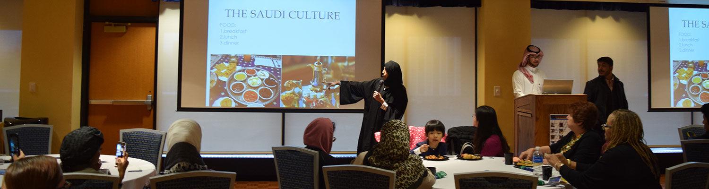 Cultural Cafe, Australia and Saudi Arabia, February 28