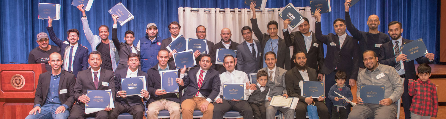 Male Saudi Arabian scholars at Certificate Ceremony and Dinner on January 24, 2019.