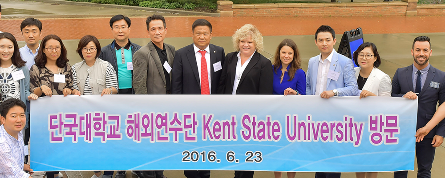 A delegation from Dankook University visits Kent State during an inspection tour of U.S. partner universities.