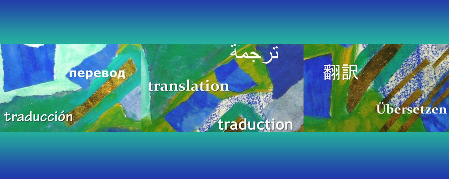 Translation displayed in several languages