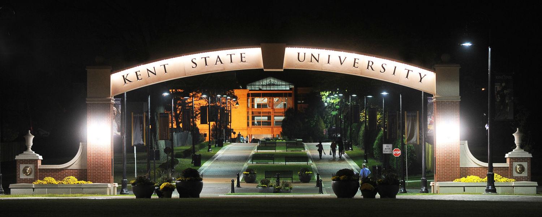University Facilities Management Homepage - Night Image of Esplanade