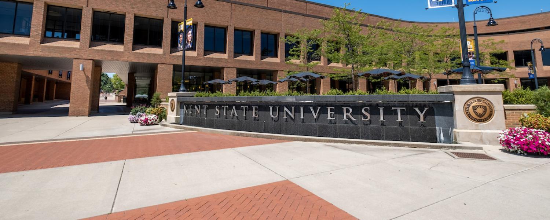Kent State fountain at Risman Plaza