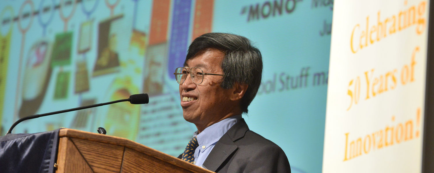 Hiroshi Yokoyama, Ph.D., director of Kent State's Liquid Crystal Institute, talks about  the history of the liquid crystal and its impact around the world during the kickoff   event for the institute's 50th anniversary celebration.