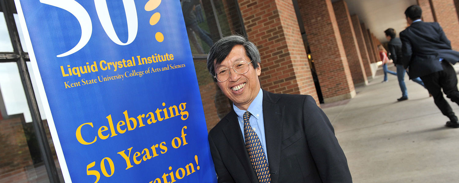 Hiroshi Yokoyama, Ph.D., director of Kent State's Liquid Crystal Institute, poses  outside of the Kent Student Center Kiva where the institute's 50th anniversary   events are taking place.