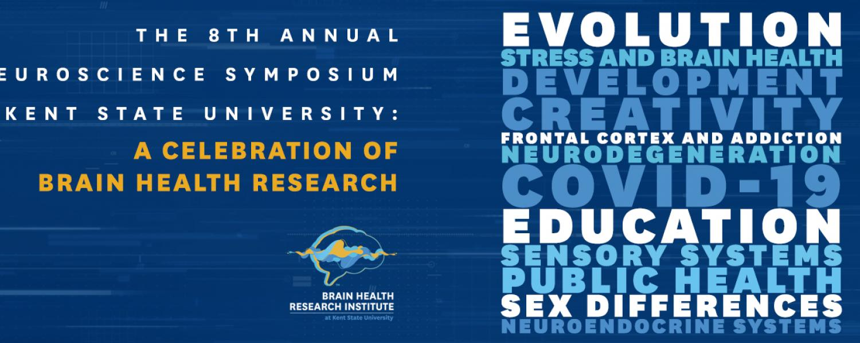8th Annual Neuroscience Symposium banner image