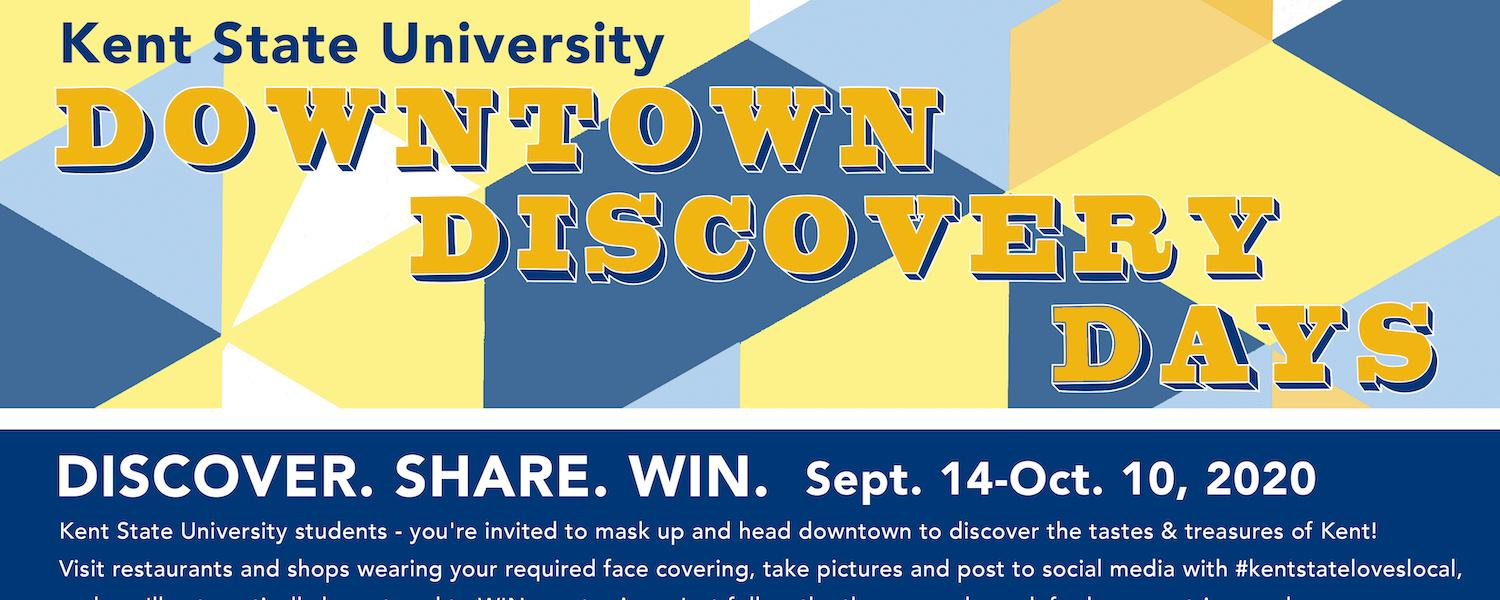 Downtown Discovery Days Flyer
