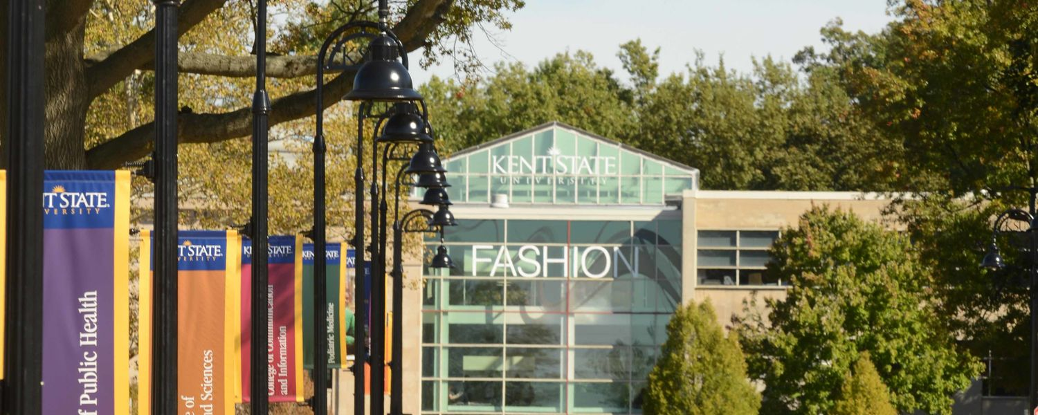 Outside view of The Fashion School on the Kent Campus