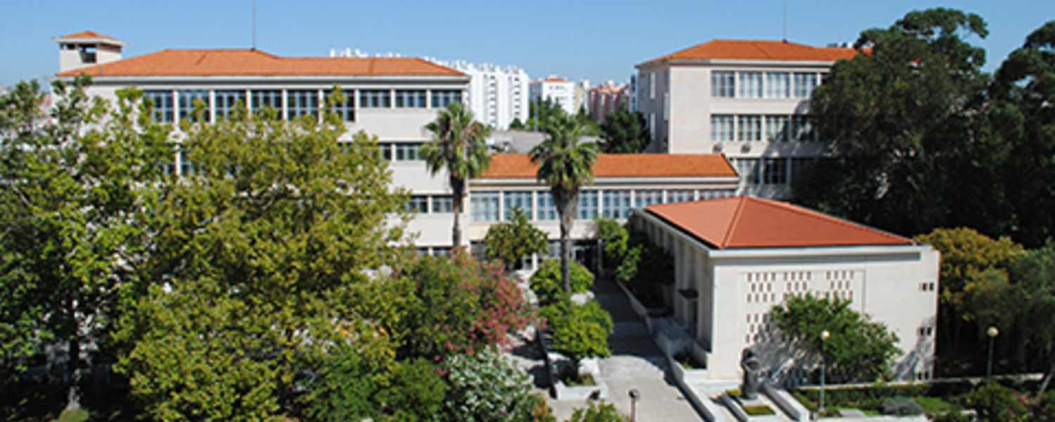 UCP Campus in Lisbon