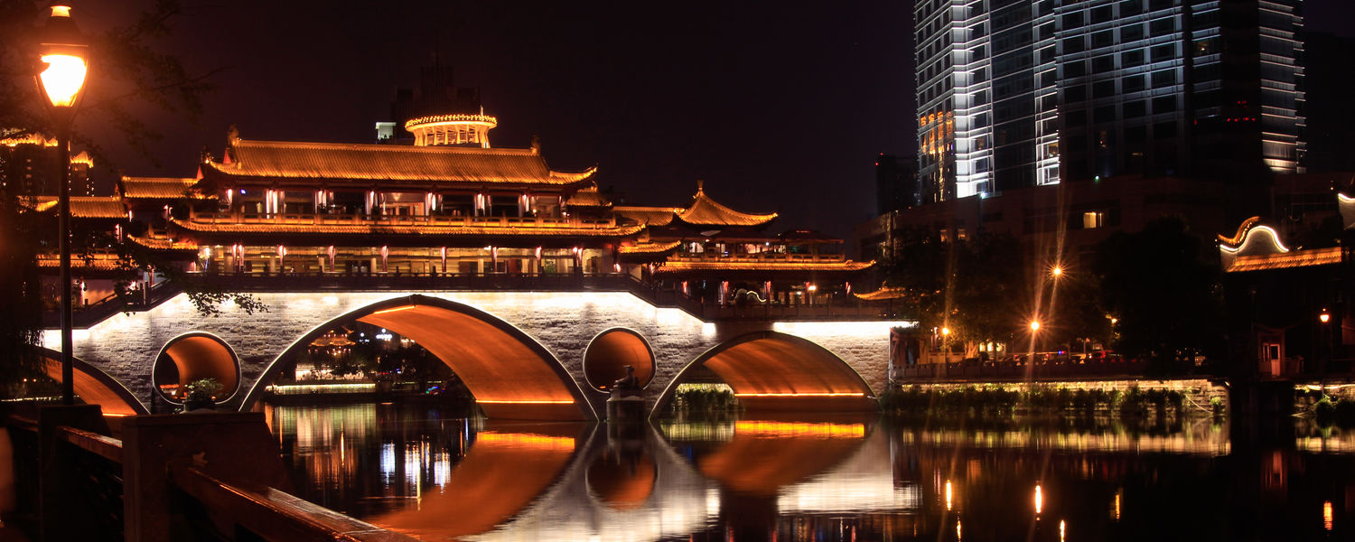 Nighttime View in downtown Chengdu, China