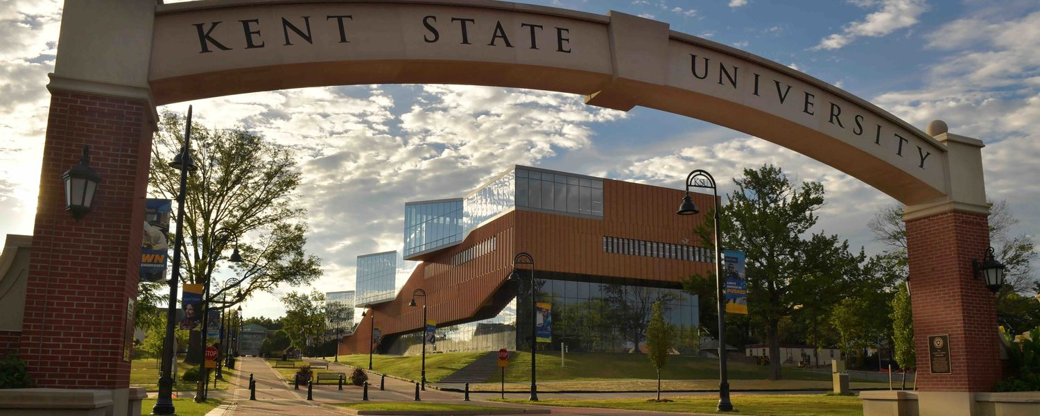 Photo of the Kent State University arch on the Kent Campus