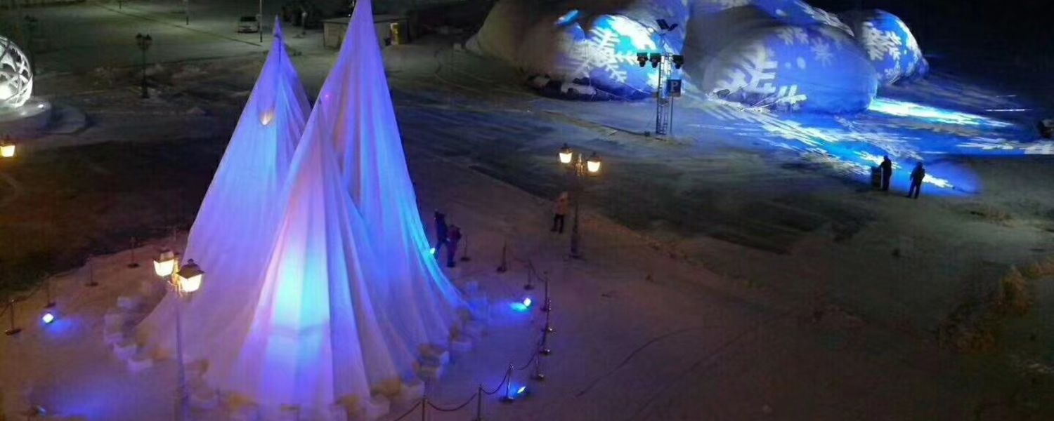 Kent State earns international distinction for its ice sculpture in Harbin, China.