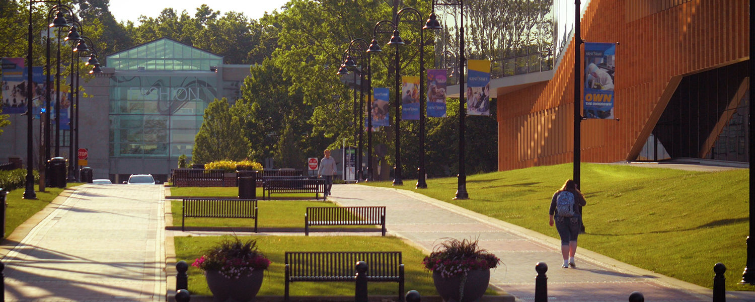 The Kent Campus is beautiful during summer.