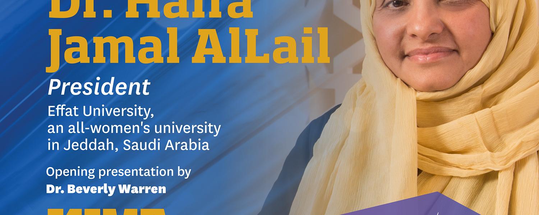 Dr. Haifa Jamal AlLail