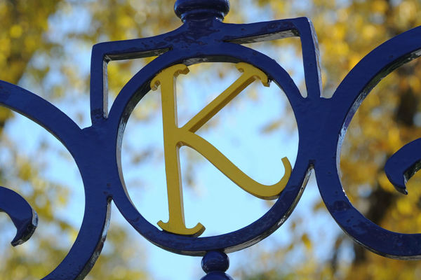 "A ""K"" rests stop the Prentice Gate near Rockwell Hall. The gate once served as the formal entrance to Kent State University."