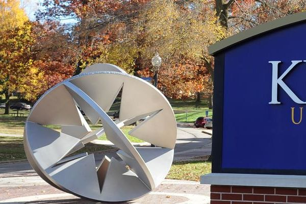 Starsphere outside of Franklin Hall