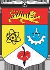 University Kebangsaan Malaysia