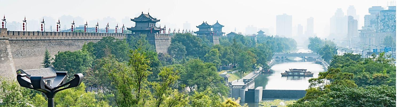 xian banner